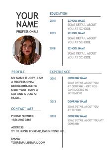 履歷表設計模板 109963